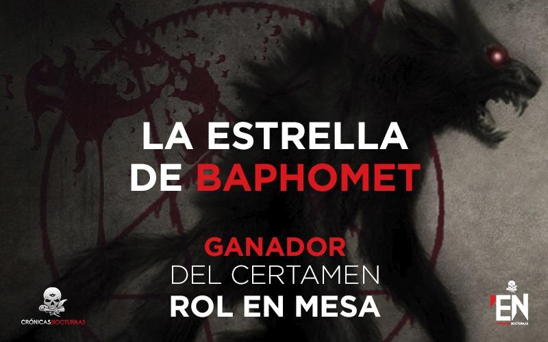 La estrella de Baphomet